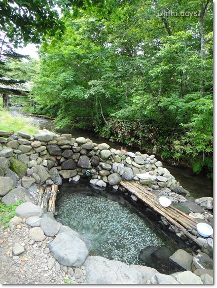 摩周湖の湧き水・・・神の子池 _f0179404_2124478.jpg