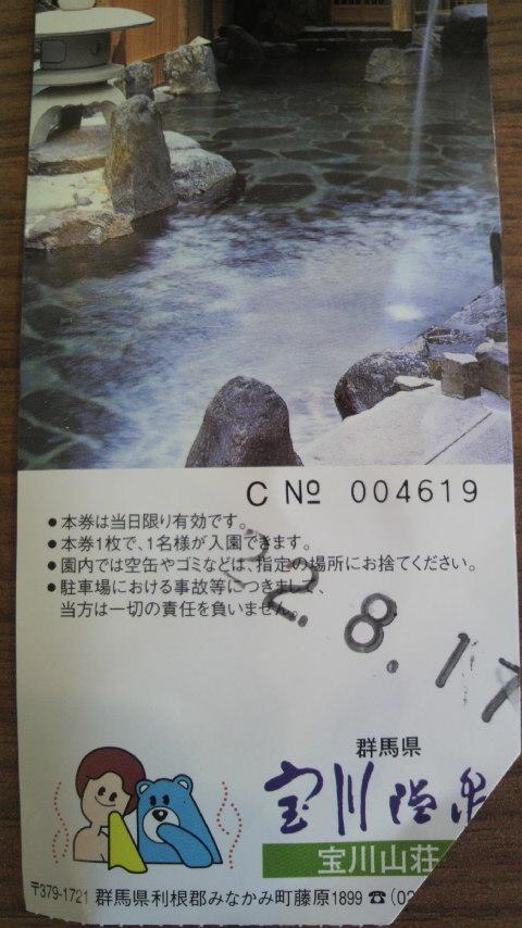 f0224804_16414489.jpg