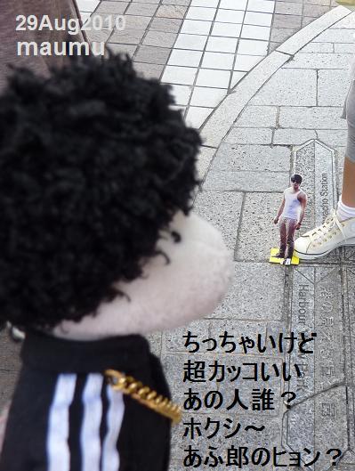 RAINが撮ったカメラ(宝):横浜残り香ツアー_c0047605_62846100.jpg