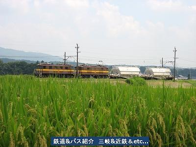 VOL,1422  『8/26 三岐鉄道 501列車』_e0040714_2324639.jpg