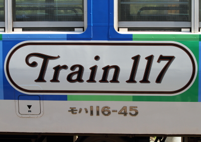 f0211615_1910475.jpg