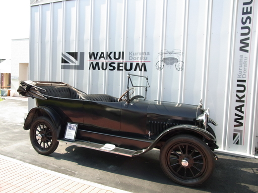 WAKUI MUSEUM and RRBOC_c0128818_657638.jpg