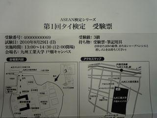 b0193821_1842815.jpg