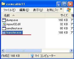 b0030122_17584955.jpg