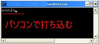 b0030122_1759270.jpg