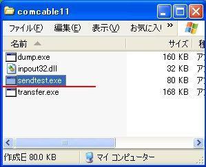 b0030122_17593621.jpg