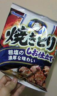 【Johnbull☆メンズ】_c0166624_18144585.jpg