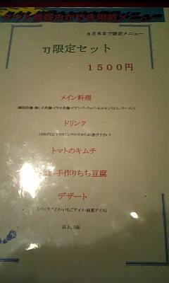 d0030026_029748.jpg