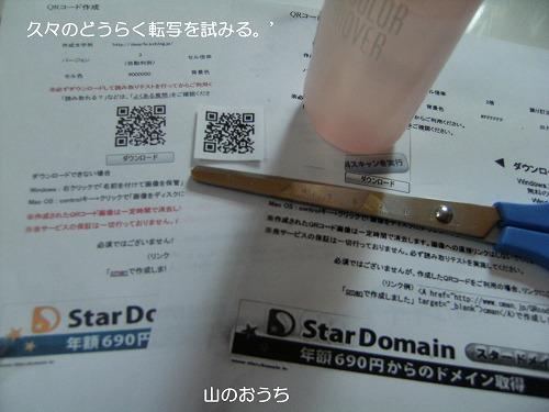 f0085327_14544338.jpg