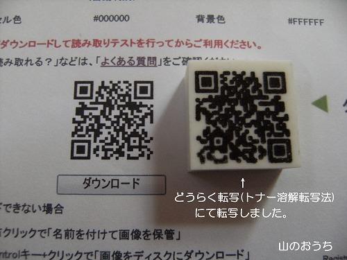f0085327_14554520.jpg