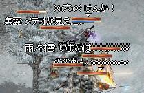 b0182640_90375.jpg