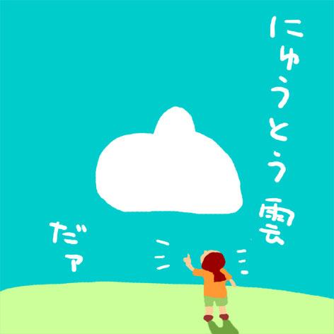 b0008241_20311681.jpg