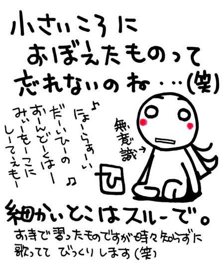 c0088343_1439291.jpg
