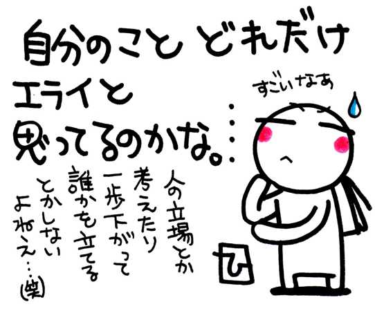 c0088343_5452127.jpg