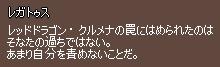 f0191443_2205514.jpg