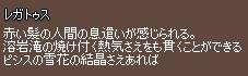 f0191443_2211532.jpg