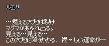 f0191443_2232572.jpg