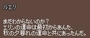 f0191443_2234132.jpg