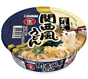 商品ロゴ : 「わかめうどん」・「関西風うどん」・「カレーうどん」 寿がきや食品株式会社様_c0141944_23562221.jpg