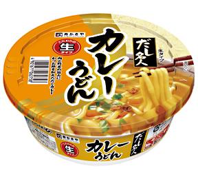 商品ロゴ : 「わかめうどん」・「関西風うどん」・「カレーうどん」 寿がきや食品株式会社様_c0141944_23575599.jpg
