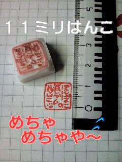 f0128146_1502617.jpg