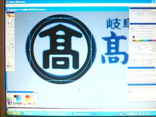 d0021649_20123254.jpg