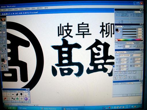 d0021649_20131346.jpg