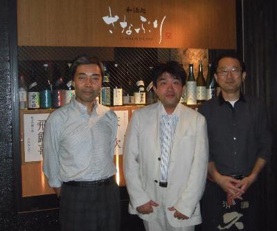 突然 蔵元来店 『羽根屋』富美菊酒造さん_f0193752_02333100.jpg