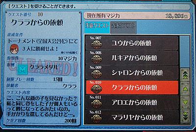 b0057653_2312795.jpg