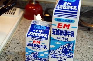湯煎でシチューを煮込み中_e0166355_1440468.jpg