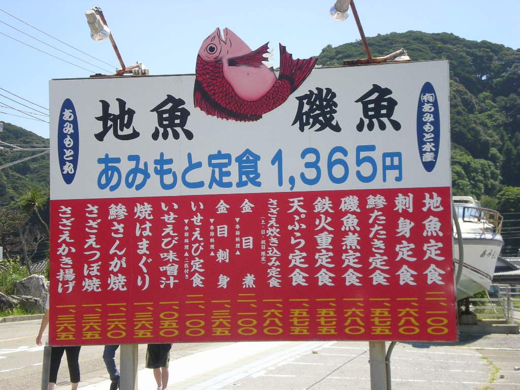 2010年8月30日(月)暑いけど快適!_f0060461_10311531.jpg