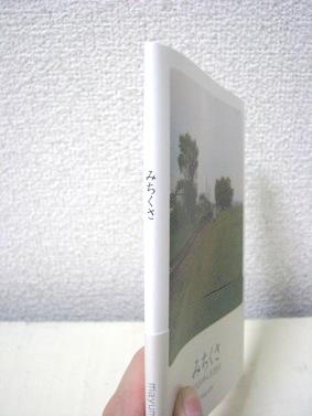 b0171267_19203141.jpg