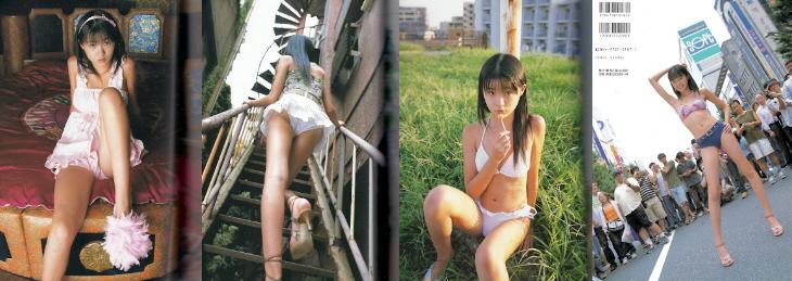 『しほの涼写真集/東京涼景』_e0033570_2256524.jpg