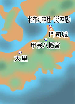 1561 九州入侵-門司城戰役_e0040579_3194359.jpg