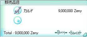 a0148482_5192560.jpg