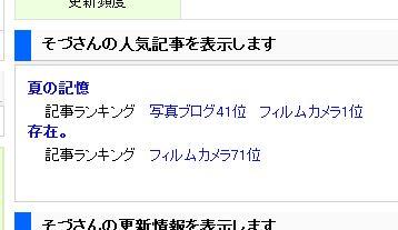 f0233482_22151835.jpg