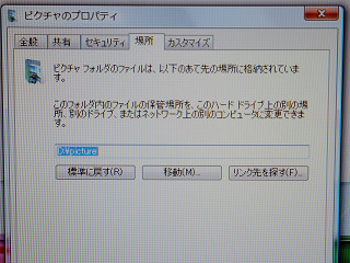 a0017989_20351613.jpg