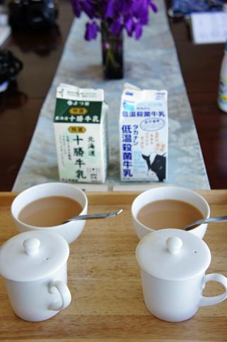 紅茶とミルク_a0135489_2112323.jpg