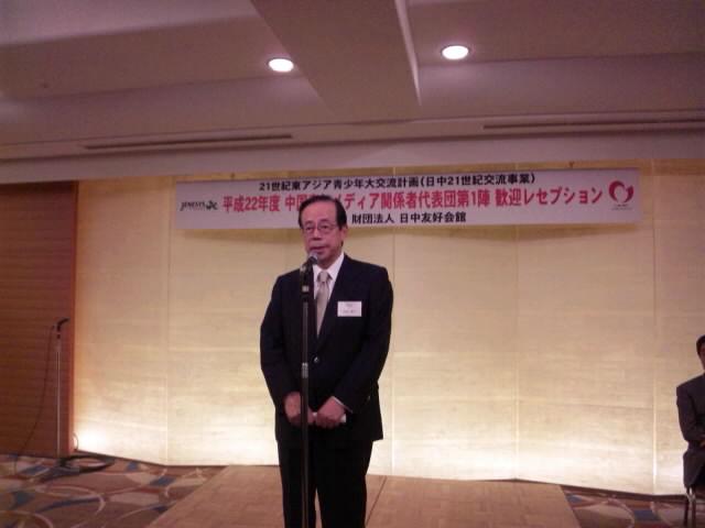 福田元総理の挨拶_d0027795_19365890.jpg