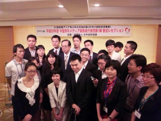 中国青年媒体工作者和福田原首相合影_d0027795_19533424.jpg