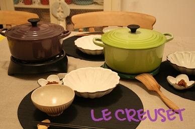 ルクルーゼでお料理_d0088196_1102926.jpg