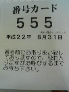 f0228000_19314226.jpg