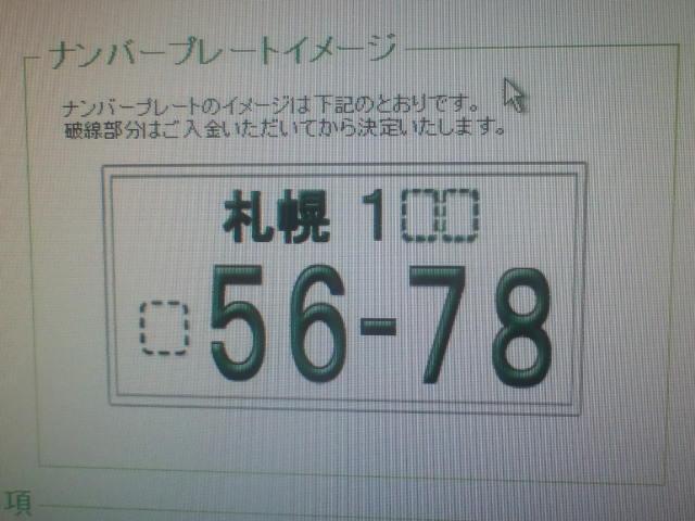 b0127002_2391212.jpg