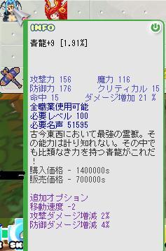 b0169804_23424834.jpg