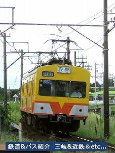 VOL,1423  『8/26 三岐鉄道 38列車』_e0040714_22382531.jpg