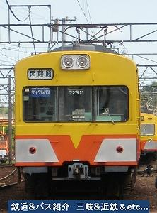 VOL,1423  『8/26 三岐鉄道 38列車』_e0040714_22391739.jpg