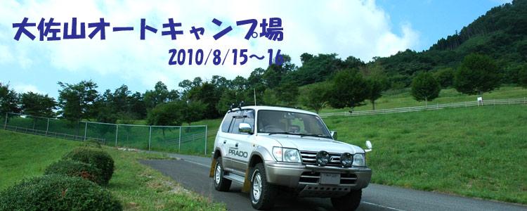 f0071519_7463870.jpg