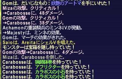 b0095020_20585988.jpg