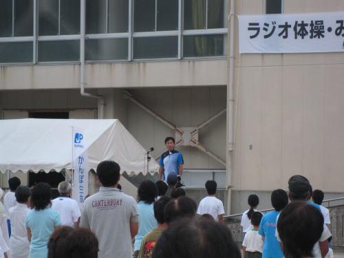 夏期巡回ラジオ体操・みんなの体操会_d0025421_735852.jpg