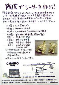 f0146521_1121989.jpg